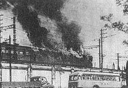 Scene of the Sakuragicho Accident