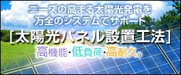 wps_top_banner100701b_over